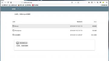 oneindex重大更新,支持视频在线播放,支持mp3在线播放,支持mp3音频在线播放,支持目录设置密码