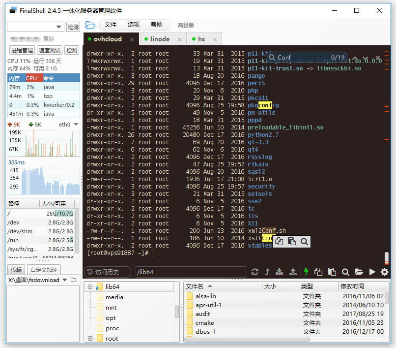 FinalShell SSH工具,服务器管理,远程桌面加速软件,支持Windows,Mac OS X,Linux