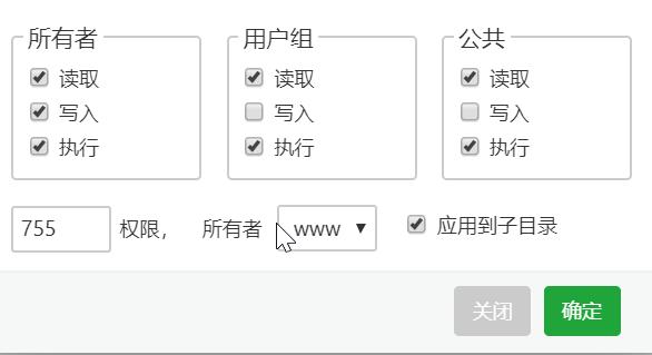 一键解决wordpress不能选择语言的问题